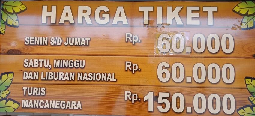 Tiket_Taman_Wisata_Matahari_2020